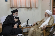دیدار حجتالاسلام والمسلمین رئیسی، ریاست قوه قضائیه با مرجع عالیقدر حضرت آیتالله العظمی صافی گلپایگانی.