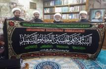 عکس خبری: اهدای پرچم عزای حضرت سیدالشهدا علیهالسلام به عتبه مقدّسه حسینی
